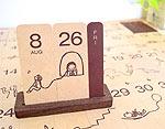 つながるカレンダー